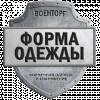 Кэшбэк в Forma-odezhda.ru