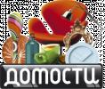 Кэшбэк в Domosti.ru