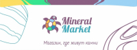 Кэшбэк в Mineralmarket
