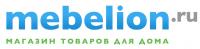 Кэшбэк в Mebelion.ru