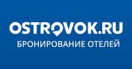 Кэшбэк в Ostrovok