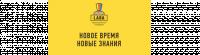 Кешбек в L-A-B-A.COM UA
