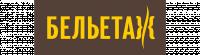 Кэшбэк в Бельетаж