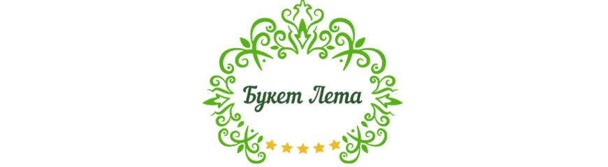 Кэшбэк в buketleta.ru