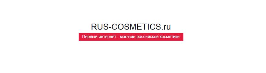 Кэшбэк в Rus-cosmetics.ru