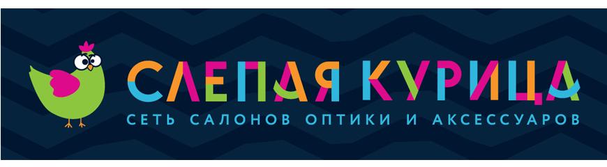 Кэшбэк в slepayakurica.ru