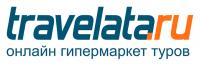 Кэшбэк в Travelata.ru