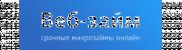 Кэшбэк в Веб-Займ RU