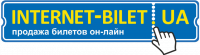 Кэшбэк в Internet-Bilet UA