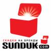 Кэшбэк в Sunduk.com