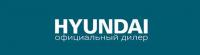 Кэшбэк в Hyundai Ukraine