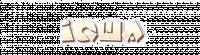Кэшбэк в iQsha RU