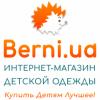 Кэшбэк в Berni - Интернет-магазин детских товаров