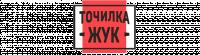 Кэшбэк в Tochilkazhuk